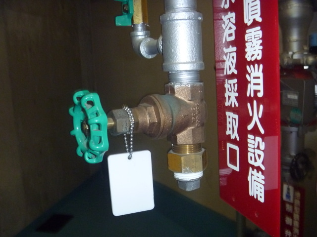 閉鎖型噴霧消火設備の総合点検(スコール 能美)