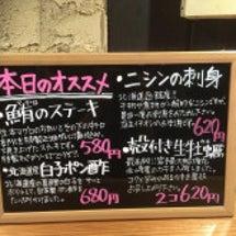 11/17(金)本日…