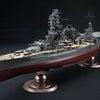 12月新製品 1/350航空戦艦 日向 2の画像