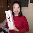 日本酒ゆりの会