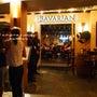 The BAVARI…