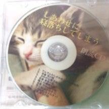 安眠できる朗読CD
