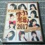 【DVD発売】☆アニ…