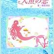 ◆電子書籍・新刊発売…