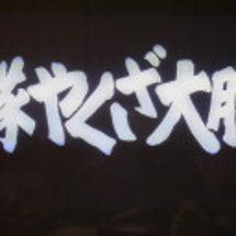 号外:戦後の戦争映画…