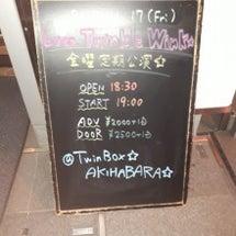 東京遠征⑤1日目♪
