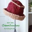 北欧の白樺編み帽子♪…