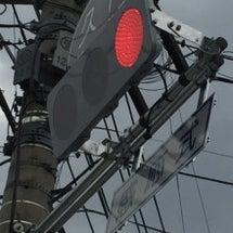 信号☆SAWA