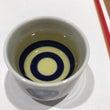 日本酒セミナー初体験…