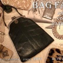 恒例の BAG F…