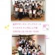 12/17(日)金沢…