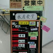 【週刊マグ子自身  …