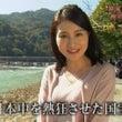 NHKの井上あさひア…