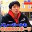 11/18柳田将洋選手TV動画&ライブ配信/石川選手情報他☆TODAY's Volleyball