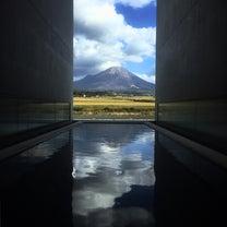 植田正治写真美術館へ行ってきましたの記事に添付されている画像