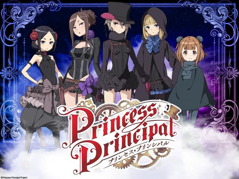Resultado de imagen para princess principal