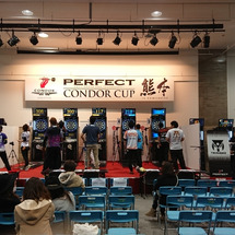 PERFECT熊本