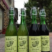 井筒ワインヌーヴォ入…