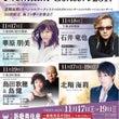 The Vocali…