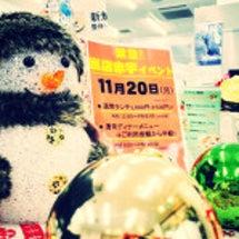 クリスマス仕様☆