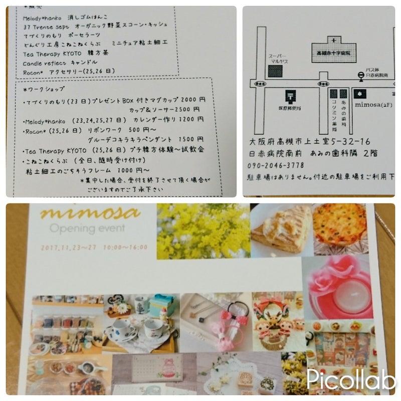 IMG_20171118_074017_512.jpg