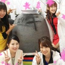 新橋で小倉競輪祭のイ…
