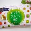 美味しく栄養摂取!すっきりフルーツ青汁♡の画像
