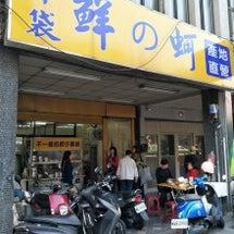 【食レポ】台北龍山寺…