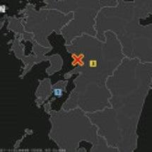 地震メモ 有明海 震…