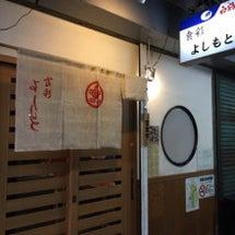 『京都ぶらりひとり旅…