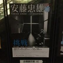 安藤忠雄展*国立新美…