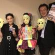 JFNラジオ「日本カ…