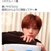ジェジュン★味覚糖ぷ…