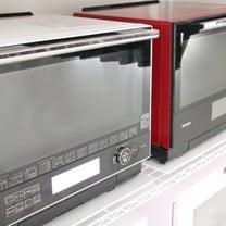 TOSHIBAオーブン 石窯ドームER-PD3000とER-PD7000をパン作の記事に添付されている画像