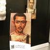 アブダビにルーブル美術館・別館がオープンしました!