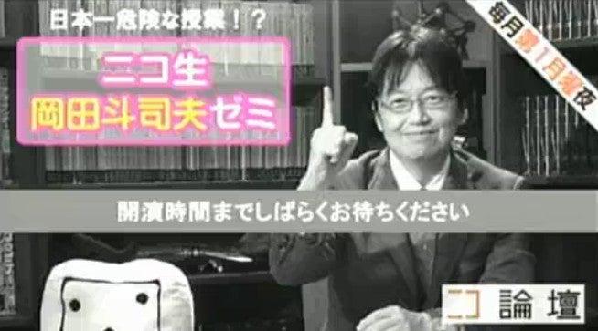 アディクトジャーナルウラシマ効果で知らない日本語/週刊・大川藍(5)コメント