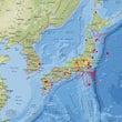 那須岳・雲仙岳の地震…