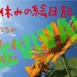 11/26(日)2部…