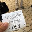 《キコーナ姫路駅前店…