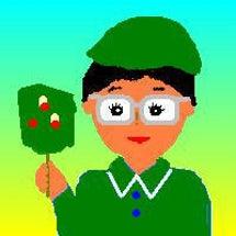 今日は緑のおばさんの…