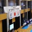 熊本県地域型総合スポ…