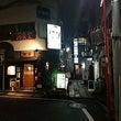 夜の荒木町でコーヒー…