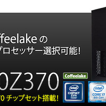 サイコムの1番人気、最新BTOパソコンをゲーミングPC仕様にカスタマイズ!【20の記事に添付されている画像