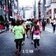 東京マラソン2018…