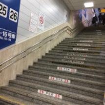 【階段1】階段の手す…