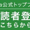 三代目 J Soul BrothersライブDVD「METROPOLIZ」レビュー