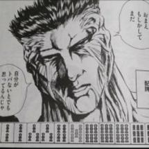 """""""2017年が終わる…"""