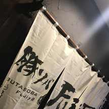 札幌Fuji屋