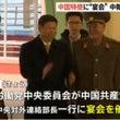 北朝鮮で核汚染被害拡…