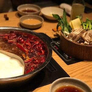 食ケア秋の味覚鮭ときのこの画像